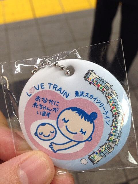 東武スカイツリーライン限定のマタニティマーク